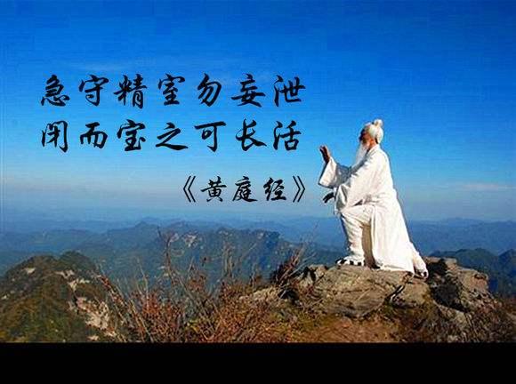 [转贴]一个中国留学生成长过程中的忏悔录