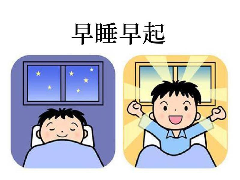 怎样提高睡眠质量?(转)